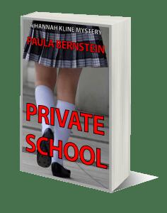 Private School_Paula Bernstein_Paperback