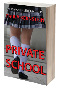 Private School by Paula Bernstein