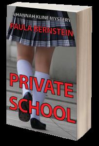 Private School by Paula Bernstein